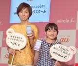 (左から)渡辺満里奈、鈴木梨央 (C)ORICON NewS inc.