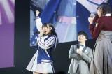 あっち向いてホイ対決に勝利したHKT48矢吹奈子=『つぶやきFES 博欅場所〜GUM ROCK FES2〜』の模様