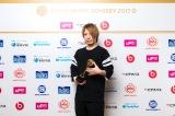 中田ヤスタカ=『SPACE SHOWER MUSIC AWARDS』授賞式