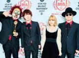 SEKAI NO OWARI=『SPACE SHOWER MUSIC AWARDS』授賞式
