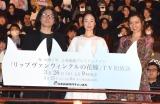 映画『リップヴァンウィンクルの花嫁』のプレミアム上映会に参加した(左から)岩井俊二監督、黒木華、Cocco (C)ORICON NewS inc.