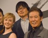 舞台『俺節』製作発表会見に出席した(左から)シャーロット・ケイト・フォックス、六角精児、西岡徳馬 (C)ORICON NewS inc.