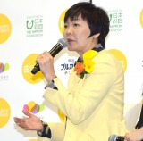 『HAPPY WOMAN FESTA 2017』のオープニングセレモニーに出席した安倍昭恵氏 (C)ORICON NewS inc.