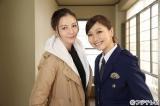 香里奈(左)主演ドラマ『嫌われる勇気』に出演する大塚愛 (C)フジテレビ