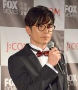 『FOXムービー 短編映画祭2016』授賞式に参加したオリエンタルラジオの藤森慎吾 (C)ORICON NewS inc.