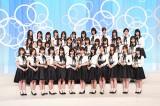 AKB48「Nコン合唱選抜」35人