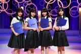 高等学校の部・課題曲「君が君に歌う歌」を朗読で紹介する(左から)朝長美桜(HKT48)、後藤楽々(SKE48)、山本彩加(NMB48)、小栗有以(AKB48)