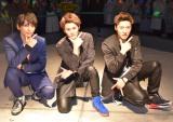 デビュー15周年で飛躍を誓ったLead(左から)鍵本輝、古屋敬多、谷内伸也 (C)ORICON NewS inc.