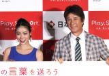 (左から)紅蘭、草刈正雄 (C)ORICON NewS inc.