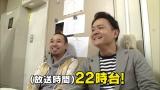 テレビ東京『NEO決戦バラエティ キングちゃん』4月2日、スペシャルで復活(C)テレビ東京