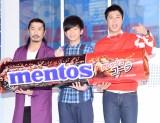 『mentos SCOUTING CHALLENGE』のオープニングイベントに出席したパンサー(左から)菅良太郎、向井慧、尾形貴弘 (C)ORICON NewS inc.