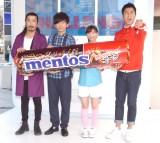 『mentos SCOUTING CHALLENGE』のオープニングイベントに出席した(左から)菅良太郎、向井慧、ほのか、尾形貴弘 (C)ORICON NewS inc.