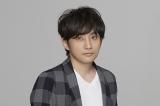 NHK・Eテレ『天才てれびくんYOU』4月3日スタート。番組のエンディング曲をいきものがかりのリーダー・水野良樹が担当(写真提供:NHK)