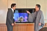 日本テレビ系連続ドラマ『スーパーサラリーマン左江内氏』(毎週土曜 後9:00)特別映像が公開 (C)日本テレビ