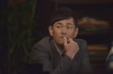 17日に放送される日本テレビ系『金曜ロードSHOW!』特別ドラマ企画『北風と太陽の法廷』(後9:00)に出演するココリコの遠藤章造(C)日本テレビ