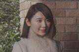 17日に放送される日本テレビ系『金曜ロードSHOW!』特別ドラマ企画『北風と太陽の法廷』(後9:00)に出演するおのののか