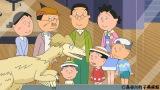 フジテレビ系アニメ『サザエさんSP』で恐竜博物館を訪れる磯野一家