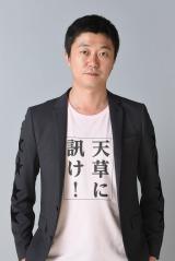 日本テレビ系ドラマ『フランケンシュタインの恋』に出演する新井浩文 (C)日本テレビ