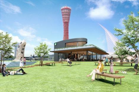 サムネイル 4月21日に「スターバックス コーヒー 神戸メリケンパーク店」がオープン!