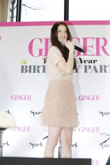 『GINGER 8th Year BIRTHDAY PARTY』に出席した香里奈