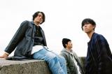 人気ロックバンド・RADWIMPSが4月よりスタートする俳優・綾野剛主演の日本テレビ系連続ドラマ『フランケンシュタインの恋』(毎週日曜 後10:30)の主題歌に決定