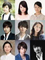 古川雄輝主演で3度目の映像化。Netflixオリジナルドラマ『僕だけがいない街』2017年冬、世界190ヶ国に配信開始