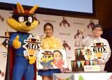 ゾロリ&岡田結実が30周年をお祝い (C)ORICON NewS inc.