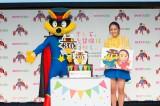 児童書シリーズ『かいけつゾロリ』の「30周年記念発表会」