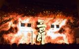 出囃子でプロジェクションマッピングが使用されたお笑いライブ『TOKYO FANTASTIC MANZAI』の模様 (C)ORICON NewS inc.