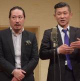 お笑いライブ『TOKYO FANTASTIC MANZAI』に出演した笑い飯 (C)ORICON NewS inc.