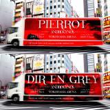 14日から1週間都内を走行する「PIERROT号」と「DIR EN GREY号」