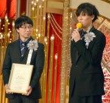 『第40回日本アカデミー賞』の授賞式に出席した(左から)新海誠監督、野田洋次郎