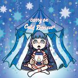 四国ブロック賞 Cold Retriver『carry on』