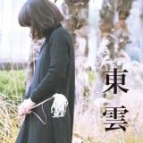 九州ブロック賞 SIX LOUNGE『東雲』