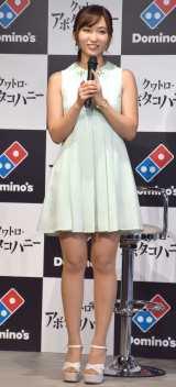ドミノ・ピザの新商品『クワトロ・アボタコハニー』の発表会に参加した吉木りさ (C)ORICON NewS inc.