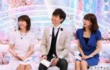 『2017 FNSうたの春まつり』に出演する(左から)森高千里、渡部建、加藤綾子アナウンサー(C)フジテレビ