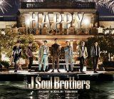 三代目 J Soul Brothers from EXILE TRIBEの21stシングル「HAPPY」が初登場1位
