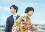 映画『ちょっと今から仕事やめてくる』は5月27日公開 (C)2017 映画「ちょっと今から仕事やめてくる」製作委員会