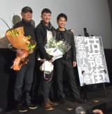 (左から)ユー・ウェイエン氏、チャン・チェン、妻夫木聡 (C)ORICON NewS inc.