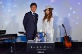 『パッセンジャー』ジャパンプレミアに出席した(左から)草刈正雄、JUJU