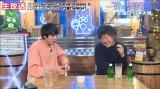 日本のお笑いについて激論を繰り広げた(左から)ウーマンラッシュアワー村本大輔、茂木健一郎氏(C)AbemaTV