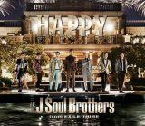 三代目 J Soul Brothers from EXILE TRIBE「HAPPY」