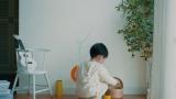 壁やフロアに貼って空間を自由に彩ることが出来るカラフルなテープ「HARU stuck-on design;」