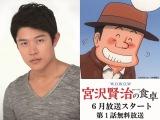 WOWOW『連続ドラマW 宮沢賢治の食卓』で宮沢賢治を演じる鈴木亮平
