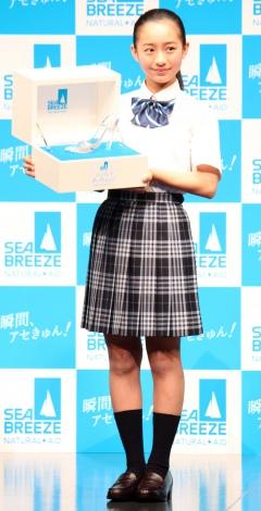 「青春のシンデレラ」として選ばれた佳島みさ=『シーブリーズ2017新CM発表会』 (C)ORICON NewS inc.