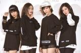 ECファッションブランド『UNEEDNOW』の記者発表会に出席した(左から)北原里英、渡辺麻友、宮脇咲良、北川綾巴 (C)ORICON NewS inc.