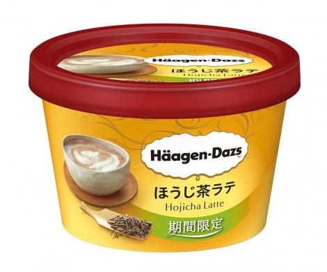 サムネイル ハーゲンダッツの新作は香ばしさとミルク感がた『ほうじ茶ラテ』