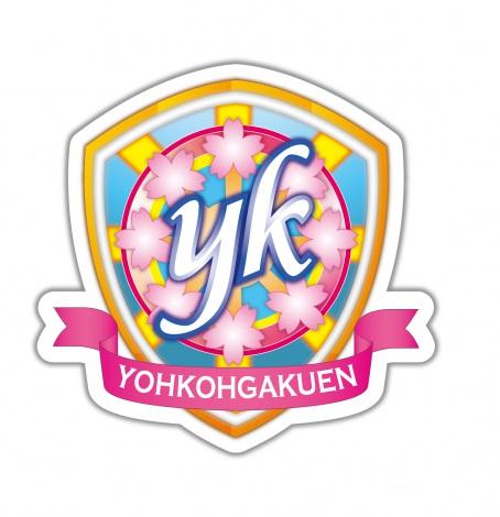 高橋洋子が理事長!?私立陽光女子学園(架空)ロゴ