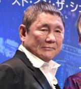 映画『ゴースト・イン・ザ・シェル』来日記者会見に出席したビートたけし (C)ORICON NewS inc.