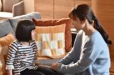 日曜劇場『A LIFE〜愛しき人〜』より(C)TBS